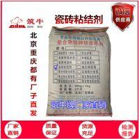 四川瓷砖粘结砂浆价格
