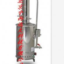 中西厂家供应断水自控不锈钢蒸馏水器YAZD-5L型号:WS62-226-77库号:M407671