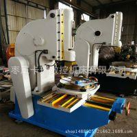 供应B5020系列插床 插齿机  小插床