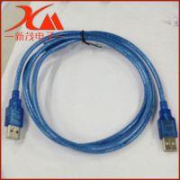 厂家供应 1.5米USB2.0公对公线 电脑连接线