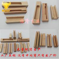 榉木黑胡桃木名片高端 座实木名片夹 创意桌面卡片 盒商务名片架