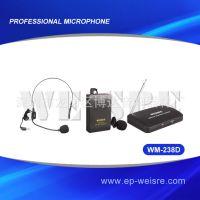 专业直销 WM-238B无线麦克风 头戴话筒 手持+领夹 演出 教学