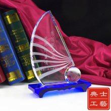西安市定做水晶帆船奖牌,同学聚会送老师的礼物,毕业留念纪念品