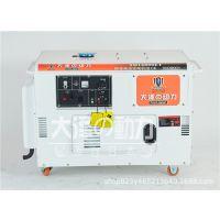 机房用10KW静音柴油发电机体积小