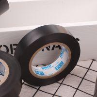 耐高温绝缘阻燃防水防火PVC电工电线黑胶布胶带03096百货批发