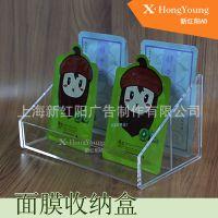 透明亚克力面膜收纳盒桌面化妆品收纳盒遥控器展示储物整理盒