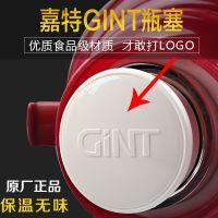 热水瓶塞子暖瓶塞开水瓶塞盖子配件塑料硅胶塞保温瓶壶盖