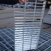 车间用热镀锌插接钢格板 污水厂用格栅板 新乡钢格板现货