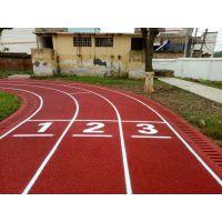 校园环保塑胶跑道 质量可靠 绿色环保