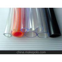 PVC矿管、PVC弯管、PVC、PE给水管材管件、透明管