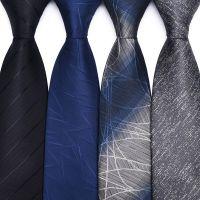 领带盒装正装商务职业礼男士学生伴郎新郎结婚领带黑色蓝色纯色