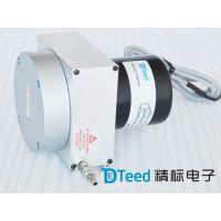 福建升降平台位移传感器生产厂商[精标] 产品质量好 价格低