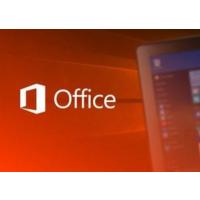 微软授权 Office 365企业版E1 订阅正版!
