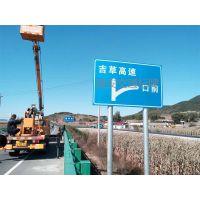 牡丹江市道路标志牌