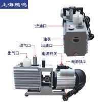 旋片式真空泵双级直联空调冰箱实验室2XZ-4小型抽真空机