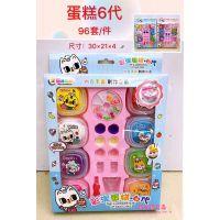 韩版超轻粘土套装diy自制黏土蛋糕8色盒装儿童太空彩泥蛋糕纸黏土