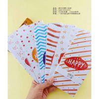 韩版可爱卡通信封英文花纹炫彩世界满天星信封学生感恩小号信封