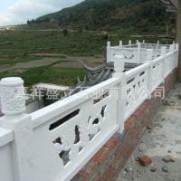 厂家直销汉白玉西安栏杆 定做桥梁河岸石栏板 石头栏杆价格