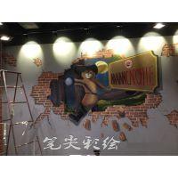 壁画,手绘墙,墙画,立体画