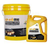 科发润滑油代理加盟悍能工程机械专用油高碱值柴油机油CF-4