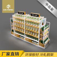 化妆品展示架钢木结合货架双面化妆品货架定制货架厂家直销
