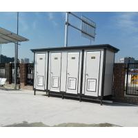 供应建筑工地,市政景区公园环保移动厕所,临时厕所,户外卫生间