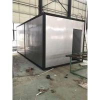 生产批发集装箱房 出口活动板房 彩钢板房 组装方便 可移动