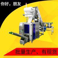螺丝配件包装机械设备厂家深圳螺丝包装机厂