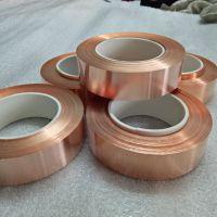 紫铜T2紫铜带 纯铜箔0.025mm 0.03 0.035 0.04 0.045 0.05mm铜皮