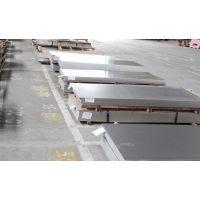 涿州焊接气瓶用钢板厂家,16MnREHP热轧钢板销售价格