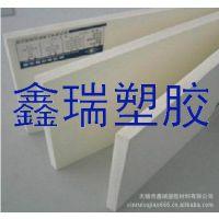 国产硬PVC塑料板 易焊接PVC板 抗老化耐腐蚀PVC板材 白色PVC焊条