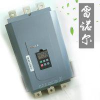 全新上海雷诺尔软启动器SSD1-40-E/C 22kw价格三项380V电机起动器