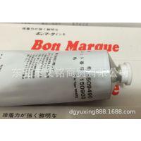 特价批发BonMarque环保牙膏状印油电子元器件标识油墨