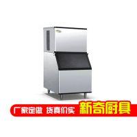 制冰机 北京厨房设备商用厨具供应商 22v 0.3KW