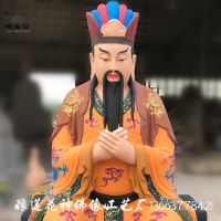 葫芦岛伏羲大帝神像厂家报价