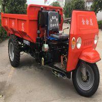 多种规格柴油三马子 产地货源充足的工程三轮车 盐田区水泥厂倒运水泥专用车