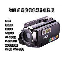 新款WIFI高清数码摄像机 红外夜视触摸运动DV网络监控摄像头相机