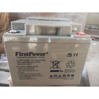 一电阀控式铅酸蓄电池LFP1280/FirstPower免维护蓄电池12V80AH总代理价格