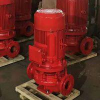 XBD6.2/15-L消防泵,XBD6.4/15-L消火栓泵/喷淋泵/管道增压水泵