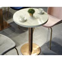 倍斯特简约现代时尚大理石餐桌创意中餐西餐休闲奶茶厂家定制
