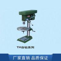 厂家直销 TH台钻系列 数控深空钻床台钻 可加工定制 批发
