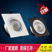 COB方形射灯LED格栅灯5w单头3w银黑色开孔8 10 12cm过道天花射灯