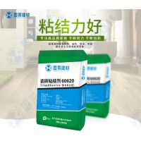 固莱品牌强力瓷砖胶瓷胶粘合剂60620不掉砖瓷砖胶20kg大包装厂家直销