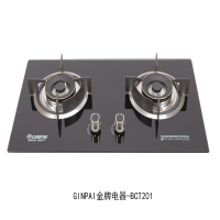 GINPAI金牌电器家用厨房猛火节能台嵌两用带熄火保护燃气灶具BCT201