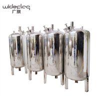 厂家直销 贵阳市水处理工程承包商用不锈钢无菌水箱 规格齐全 广旗牌