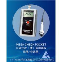 MEGA-CHEK Pocket FE分体式涂镀层测厚仪铁基德国里斯特