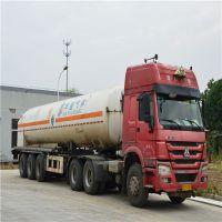 液化天然气-  荣盛达-液化天然气供应商