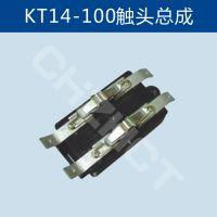 凸轮控制器触头总成KT14-100A