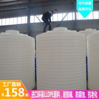 扬州搅拌桶|20吨搅拌桶批发|塑料圆桶批发