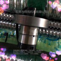 TBI法兰型滚珠花键加工;SLF025型;SLF030型;SLF040型;SLF050型;精度可选择